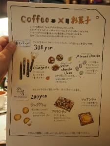 カフェのお菓子メニュー制作(6)