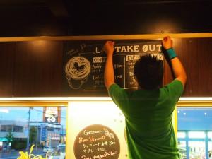 TEKE OUTコーヒーメニューボード(2)