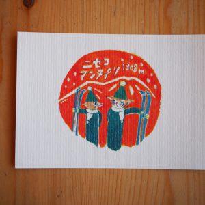 Post Card ニセコアンヌプリ