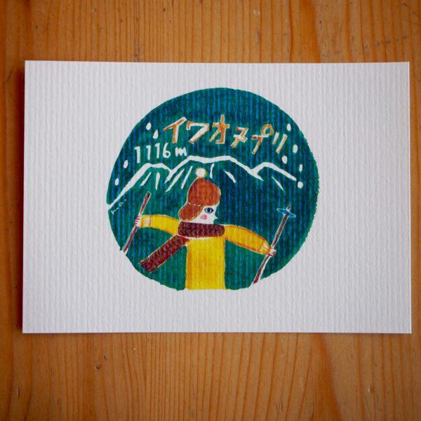 Post Card イワオヌプリ