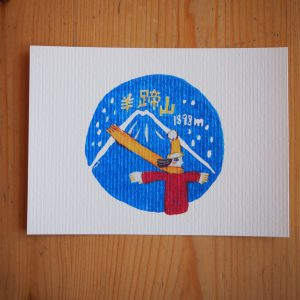 Post Card 羊蹄山
