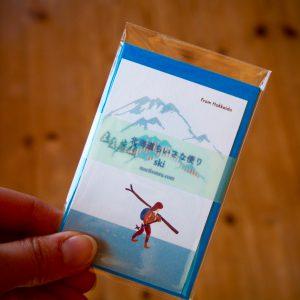 北海道の小さな便り ski-2(ミニ封筒付)