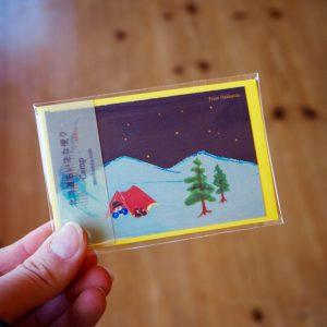 北海道の小さな便り Camp(ミニ封筒付)
