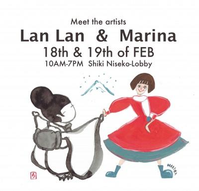 lanolin&marina